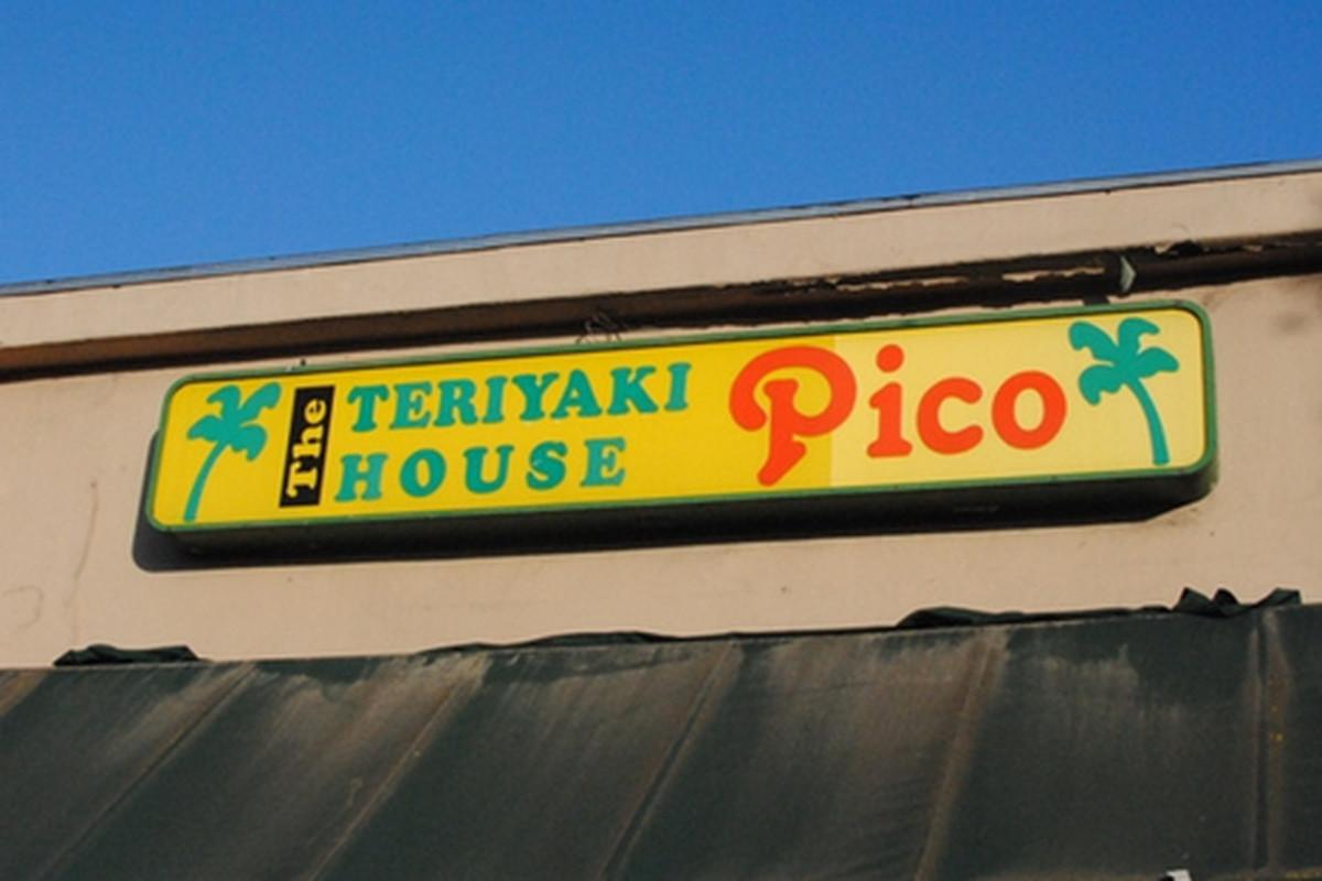 "Outside the meat mecca ""Teriyaki House"" aka Totoraku, West LA."