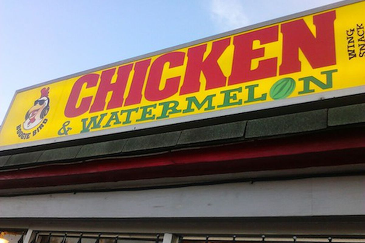 Chicken & Watermelon, home of some epic wings.