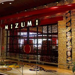 The front of Mizumi.