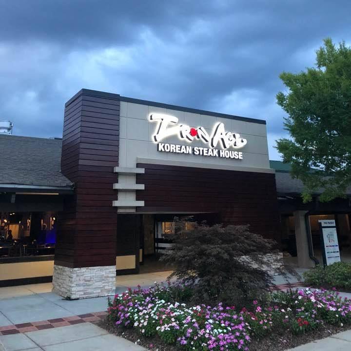 Folks Restaurant Atlanta: The Best Korean Barbecue In Atlanta