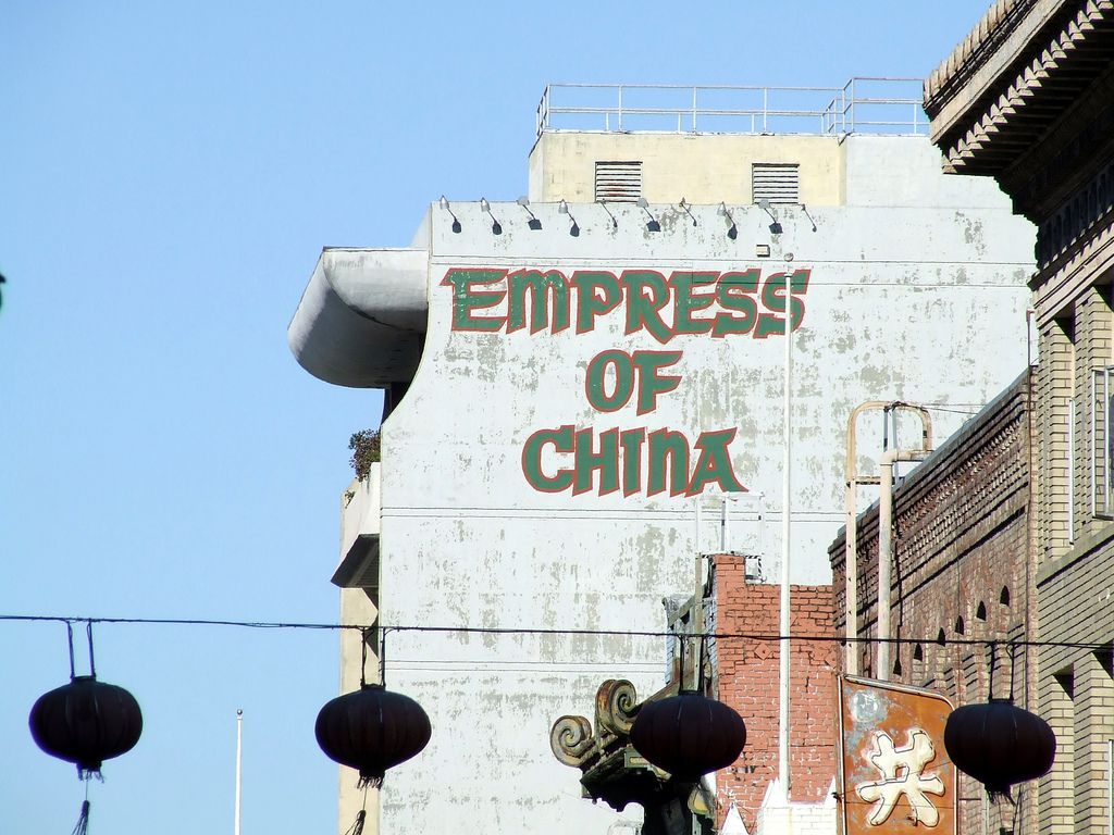 Exterior view of the old Empress of China