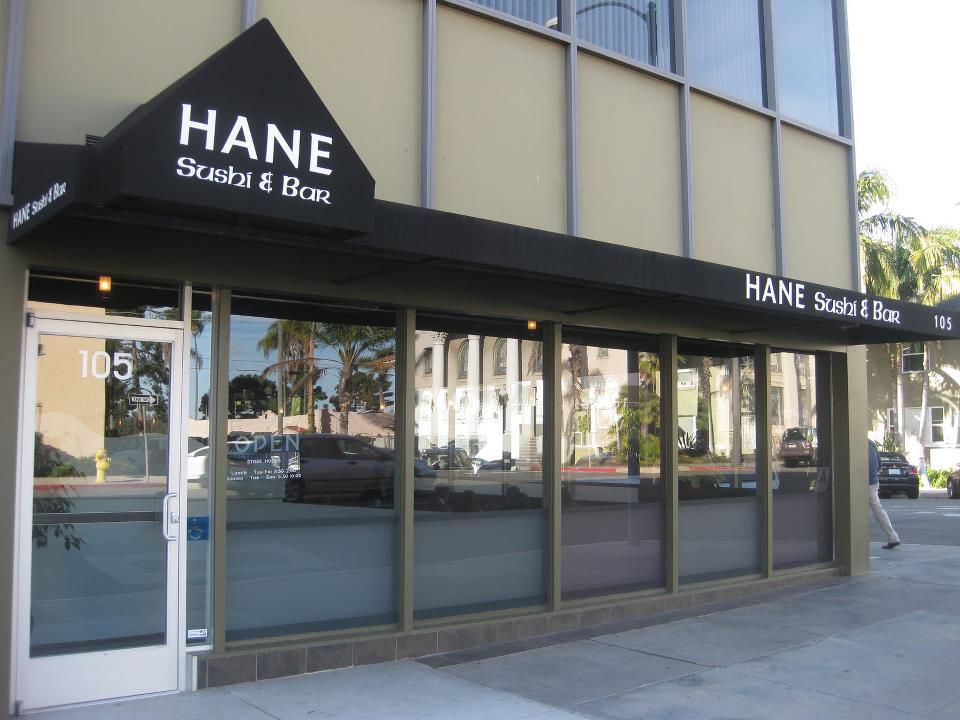 The sign and storefront of Hane Sushi