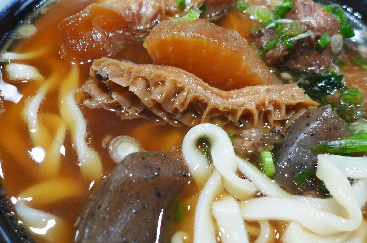 Guyusugi udon Japan Village noodles