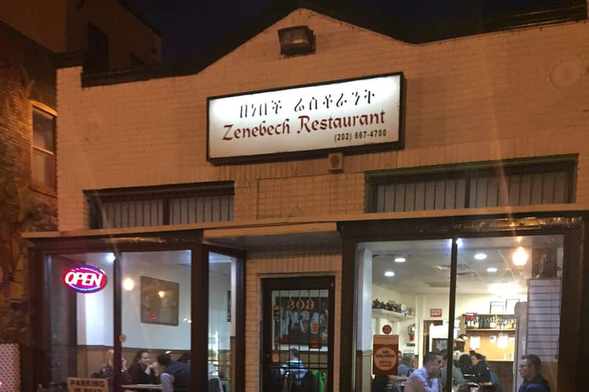 Zenebech Injera Reopening In Adams Morgan Plus More Intel