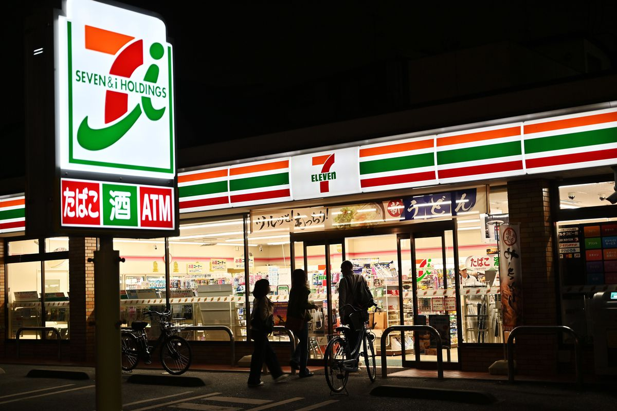 7-Eleven Japan shut down its mobile payment app after