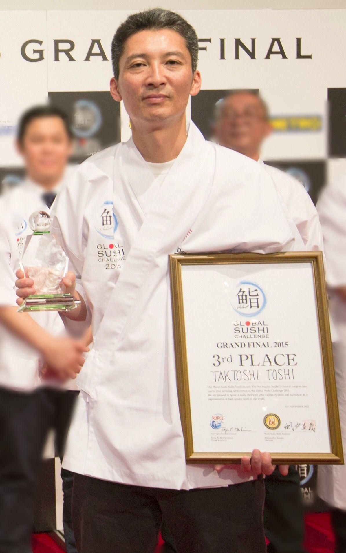 Chef Takatoshi Toshi
