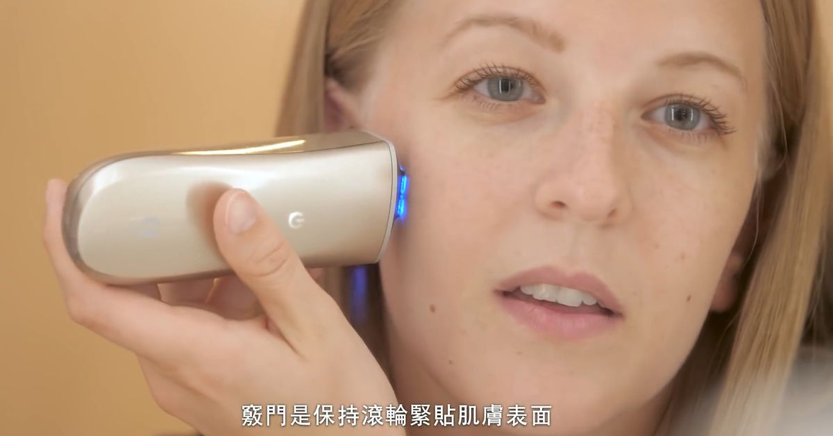 Procter and Gamble's Opte Wand is like a Real-life Beauty Filter for your Skin
