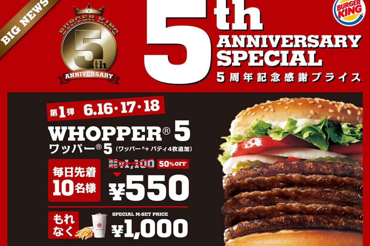 burger king japan unleashes a five patty whopper eater