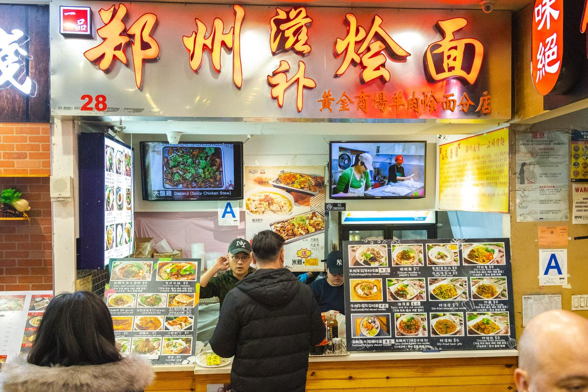 Zheng Zhou Noodles