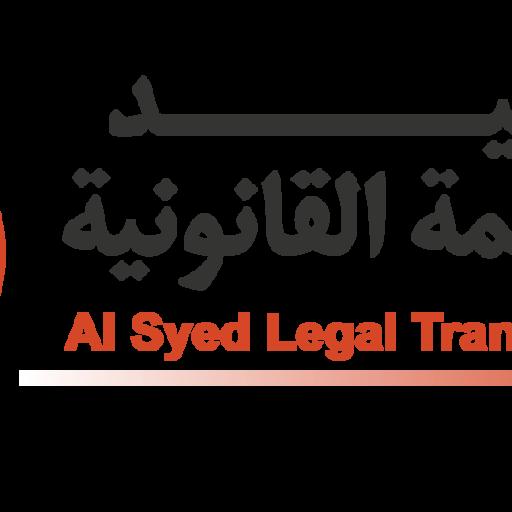 legaltranslations