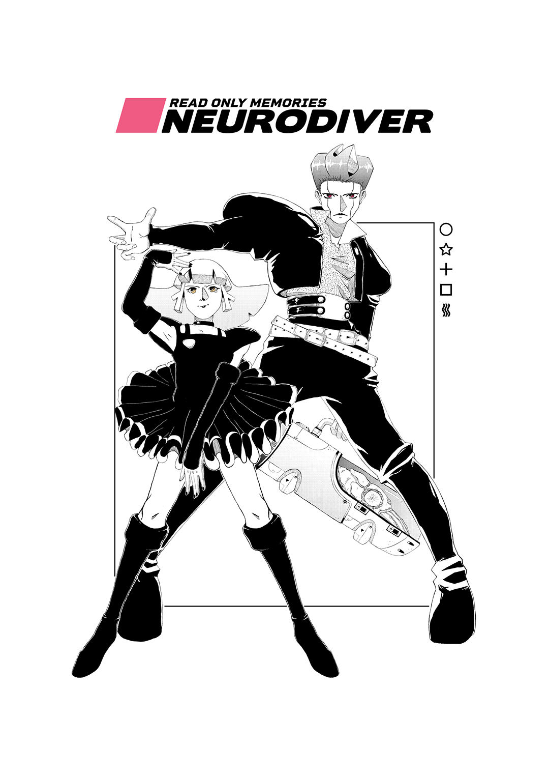 Neurodiver main characters ES88 and GATE