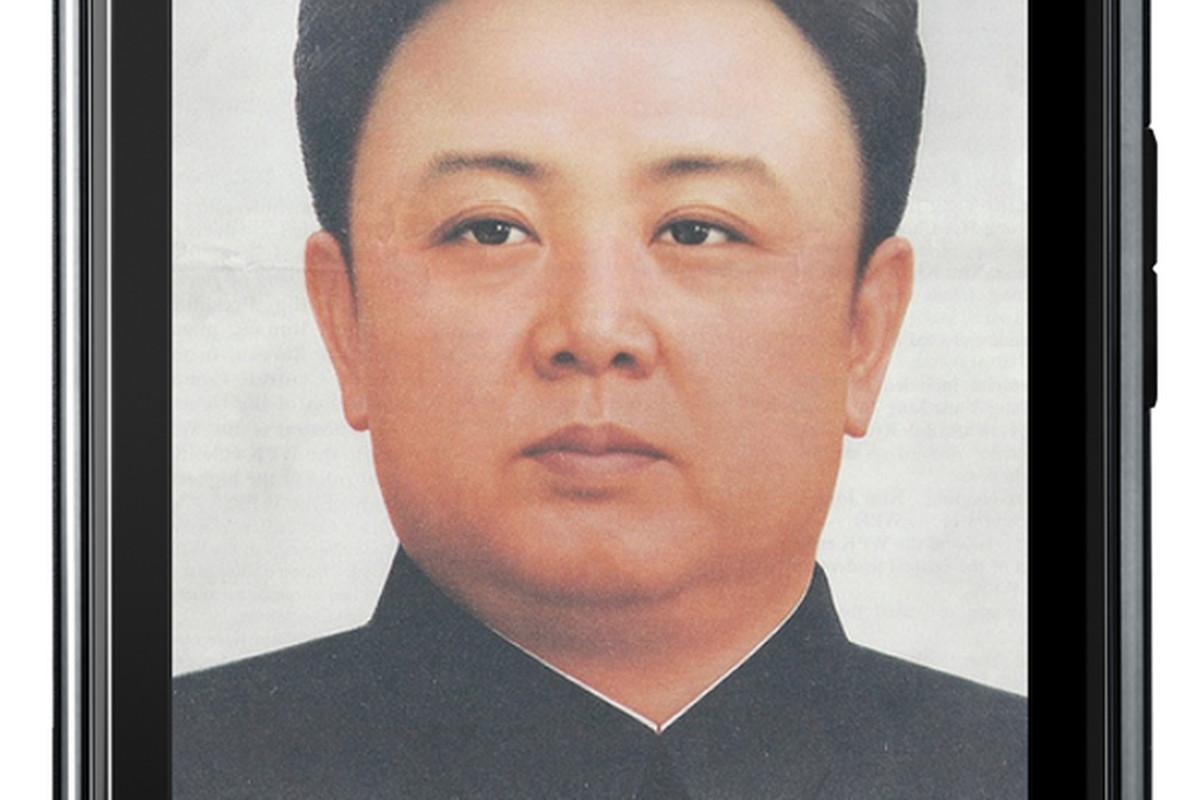 Droid Kim Jong-il
