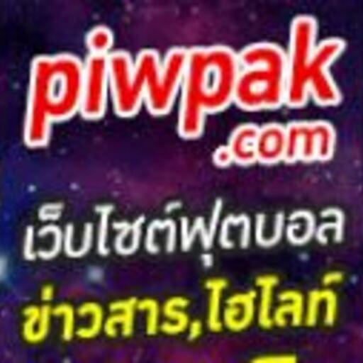 piwpakk