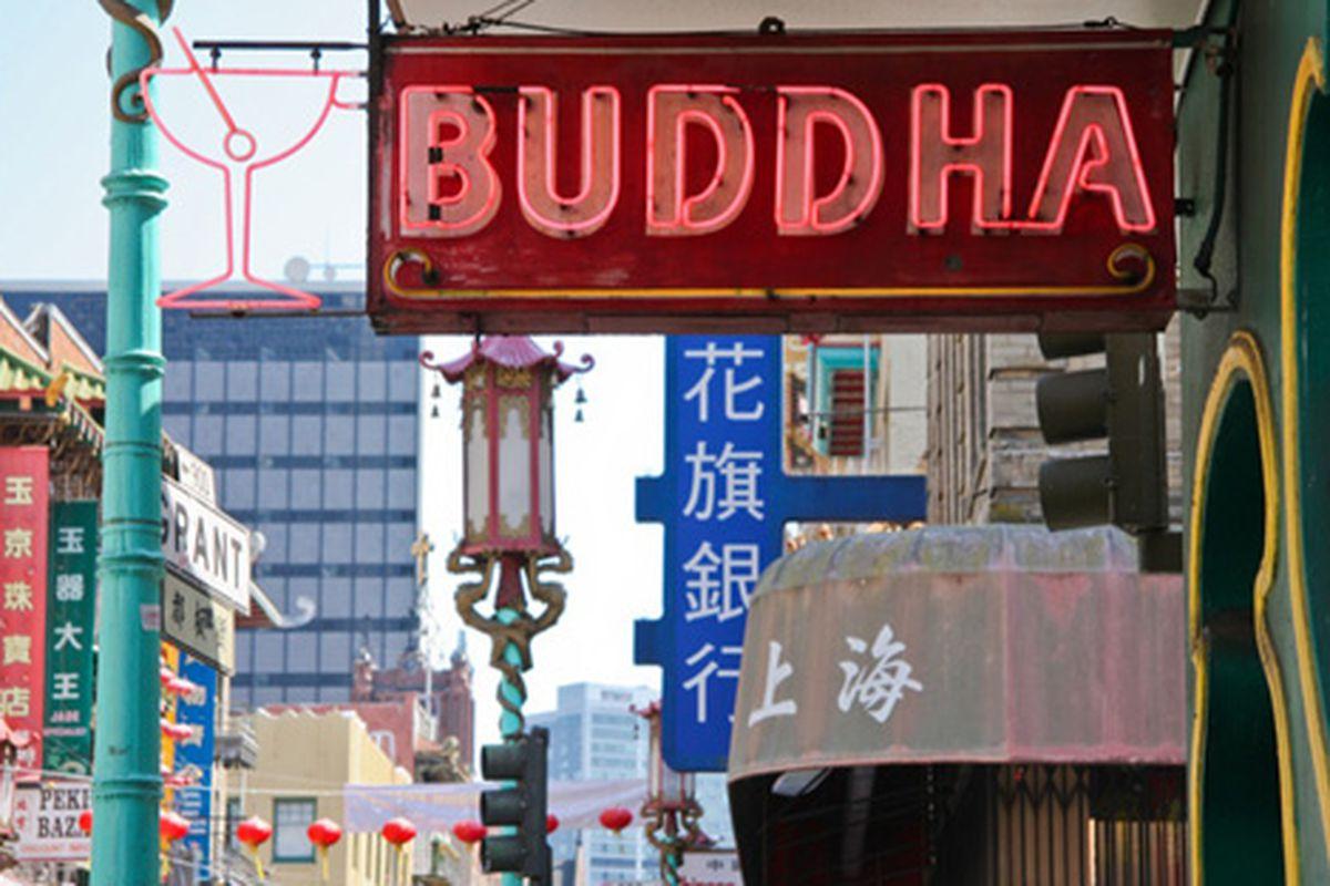 Buddha Bar signage.