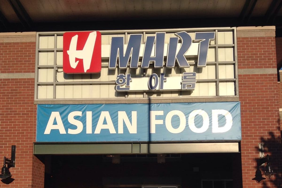 korean grocery h mart will open its belmont location this fall