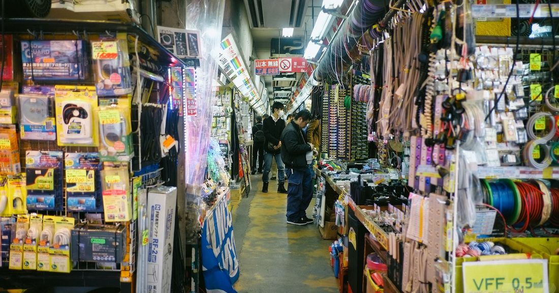 Akihabara's original mom-and-pop electronics store is closing after 64 years - The Verge