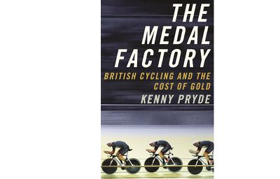 The Medal Factory by Kenny Pryde