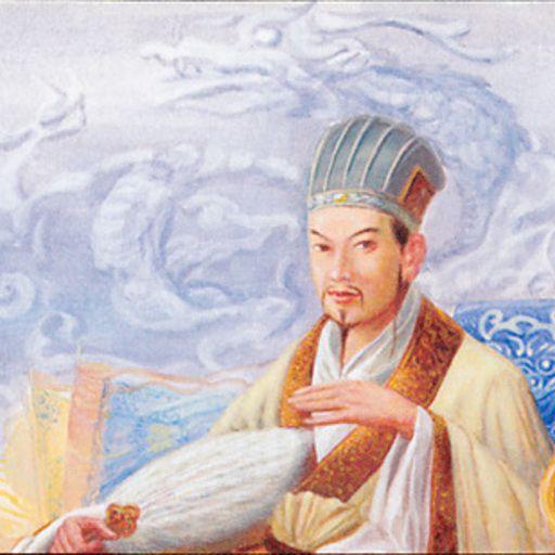 Kongming, Sleeping Dragon