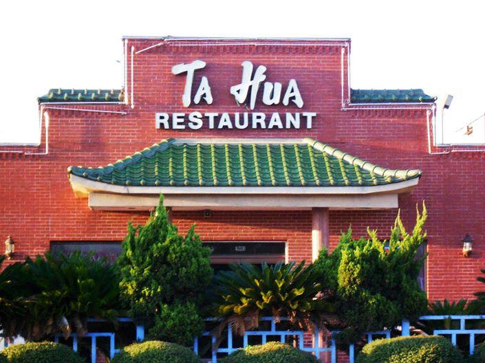 Best Chinese Restaurant In Katy Tx