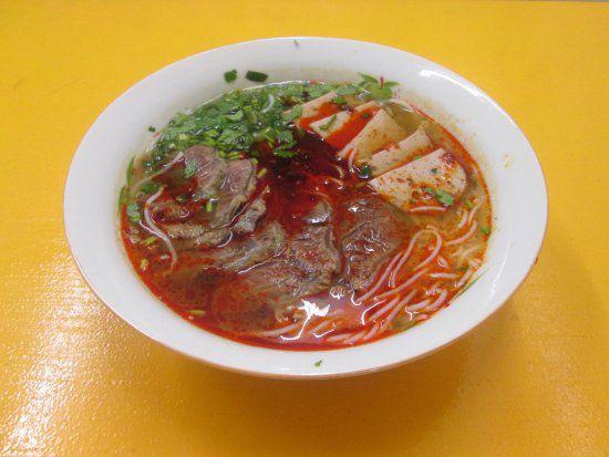 Bun bo hue noodle soup at Hoa Phuong in central London