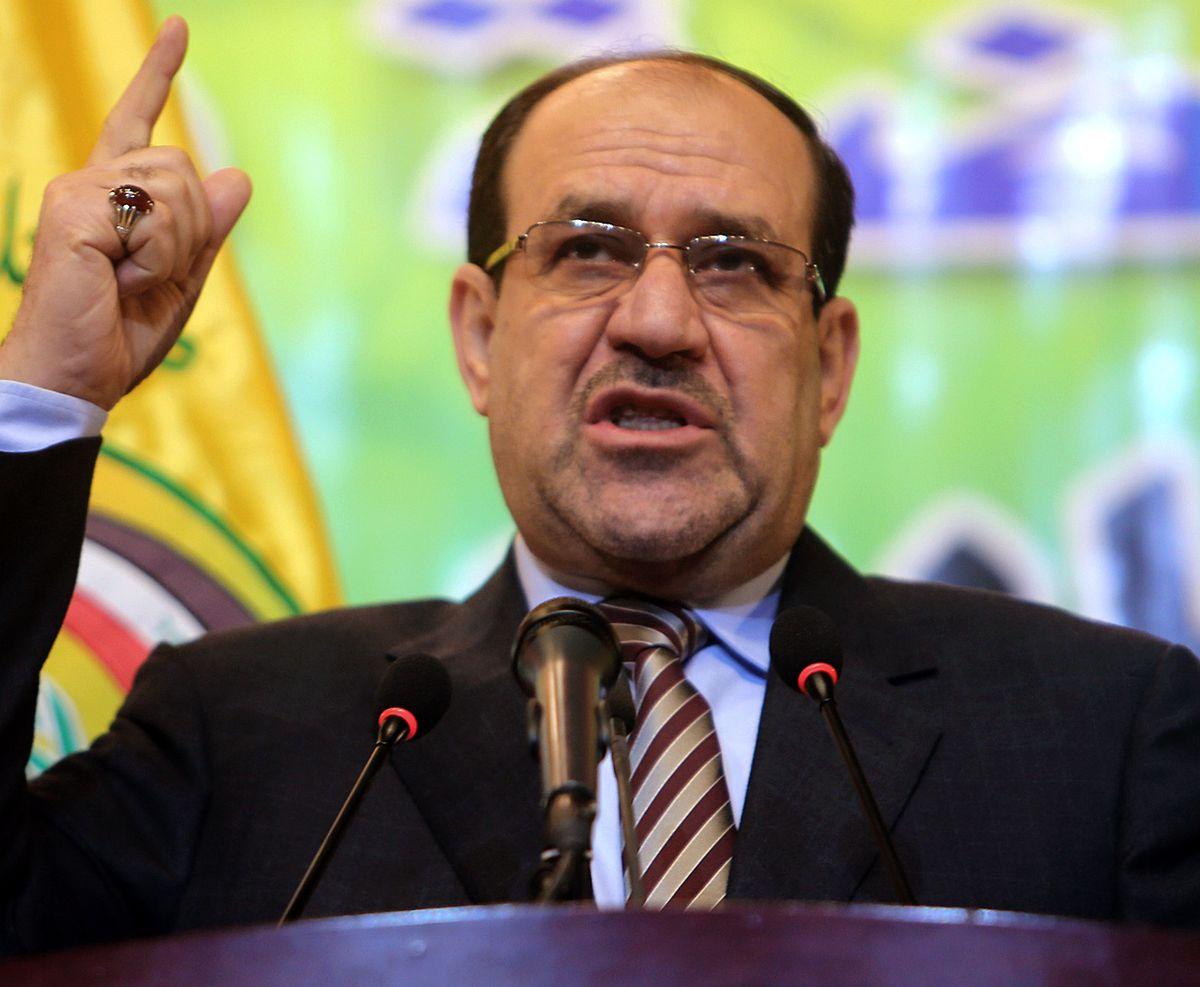 Maliki speech