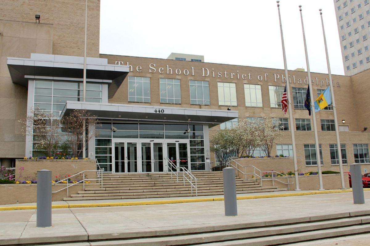 Exterior of The School District of Philadelphia