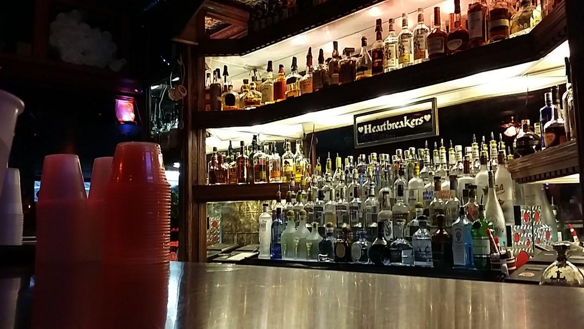 Gay bars north dakota