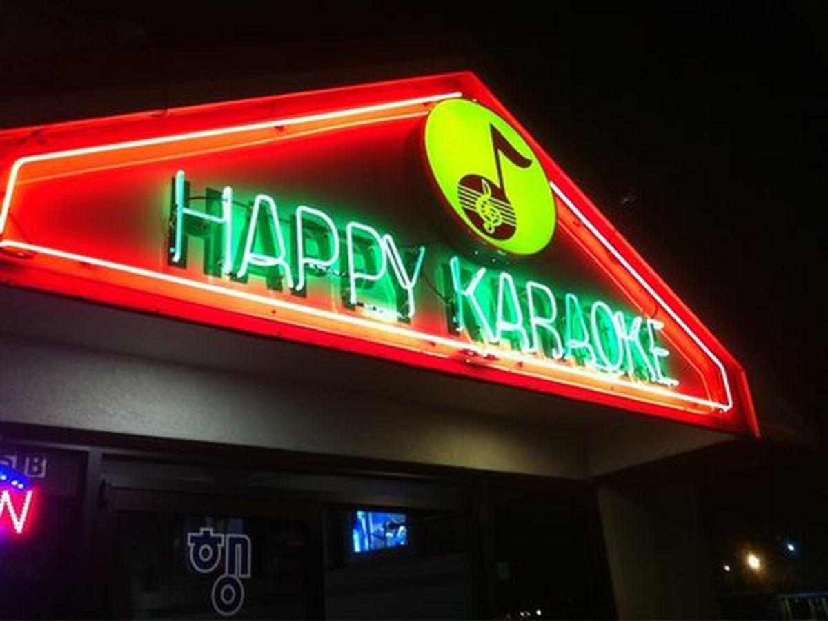 Hangbok - Happy Karaoke.