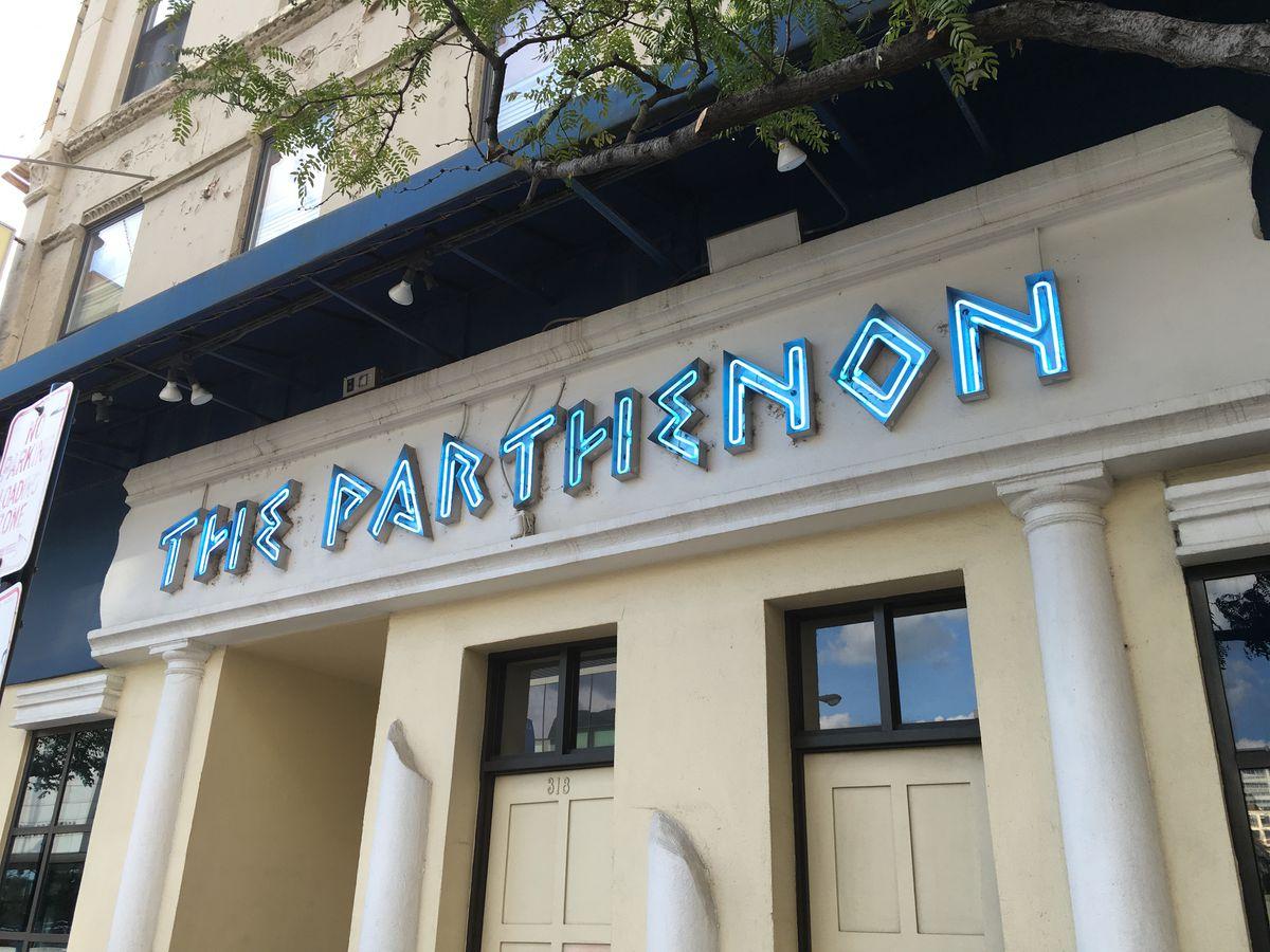 The Parthenon restaurant. Photo by Mitch Dudek.