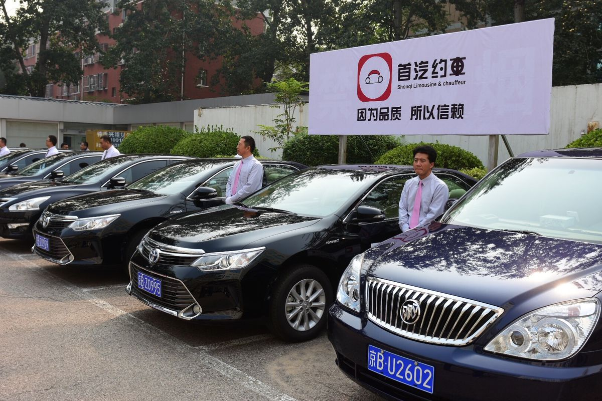 Beijing Launches First Government Authorized Chauffeured Car Services APP