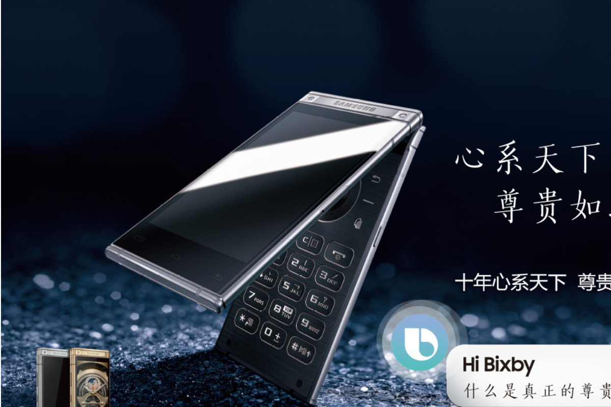 Samsung's new luxurious smart flip phone has the widest ...