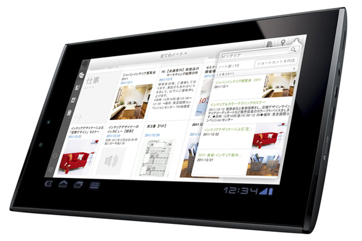Sharp Galapagos Media Tablet