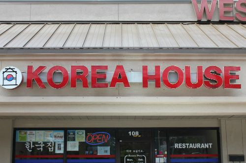 Located In A Nondescript Strip Mall On Charlotte Pike You Can Expect Flavor Out Of This Tiny E Run By The Choi Family All Traditional Dishes