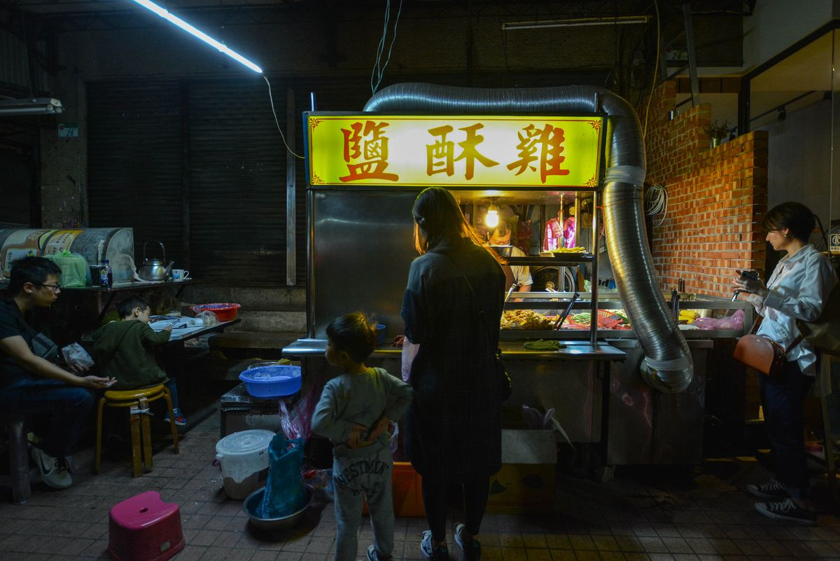 What Is Taiwanese Food: Every Dish You Need to Know - Eater