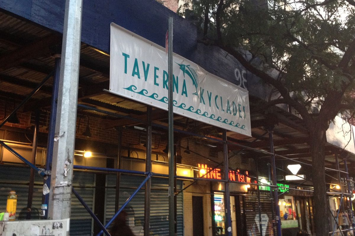 Astoria Hit Taverna Kyclades Expands To The East Village