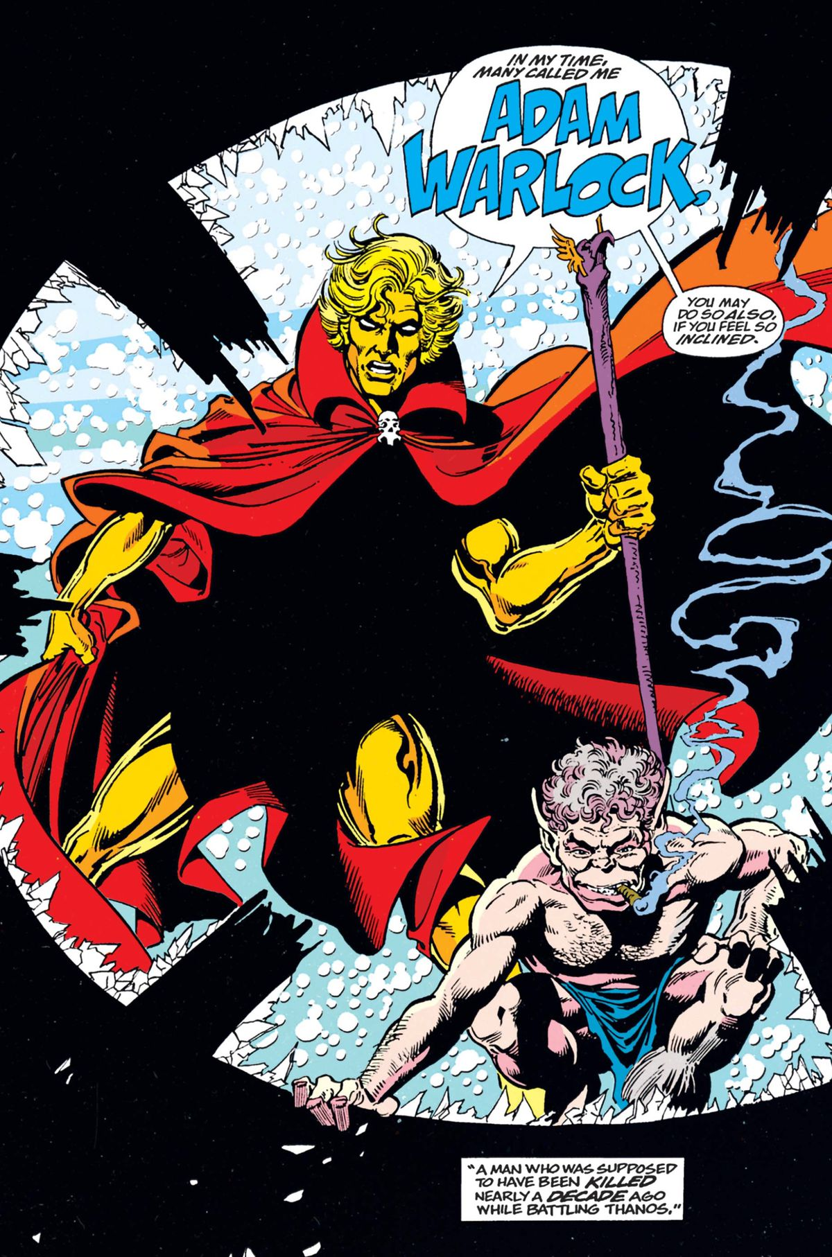 Adam Warlock and Pip the Troll in Infinity Gauntlet # 2, Marvel Comics (1991).