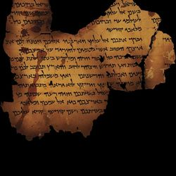 The Book of War Scroll is part of The Dead Sea Scrolls exhibit, which will be exhibited at the Leonardo in Salt Lake City this fall.