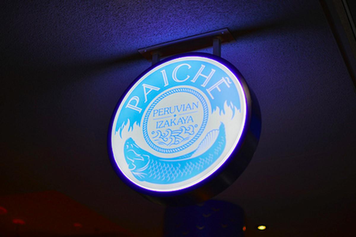 Inside Paich?, Marina del Rey.
