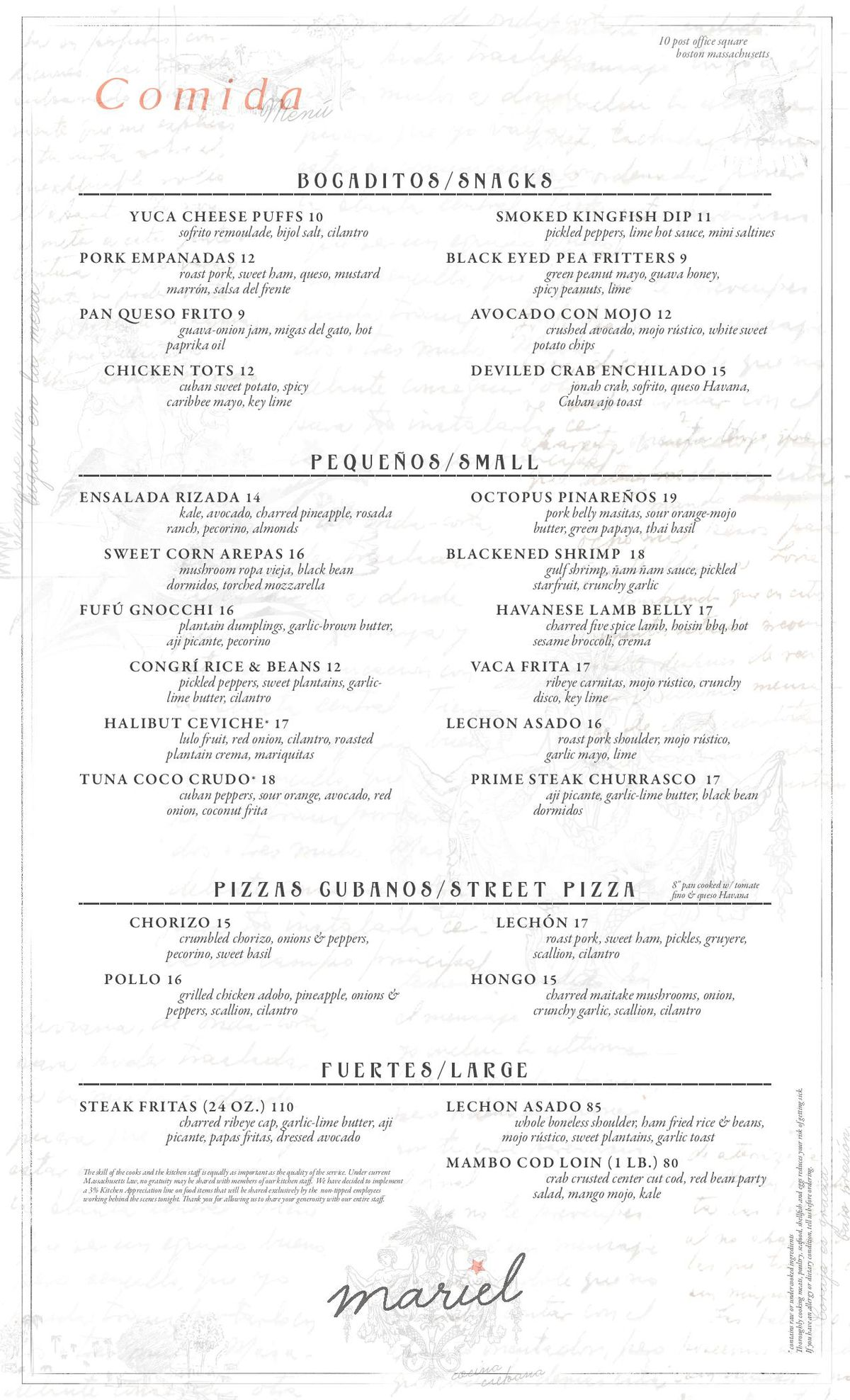 mariel dinner menu