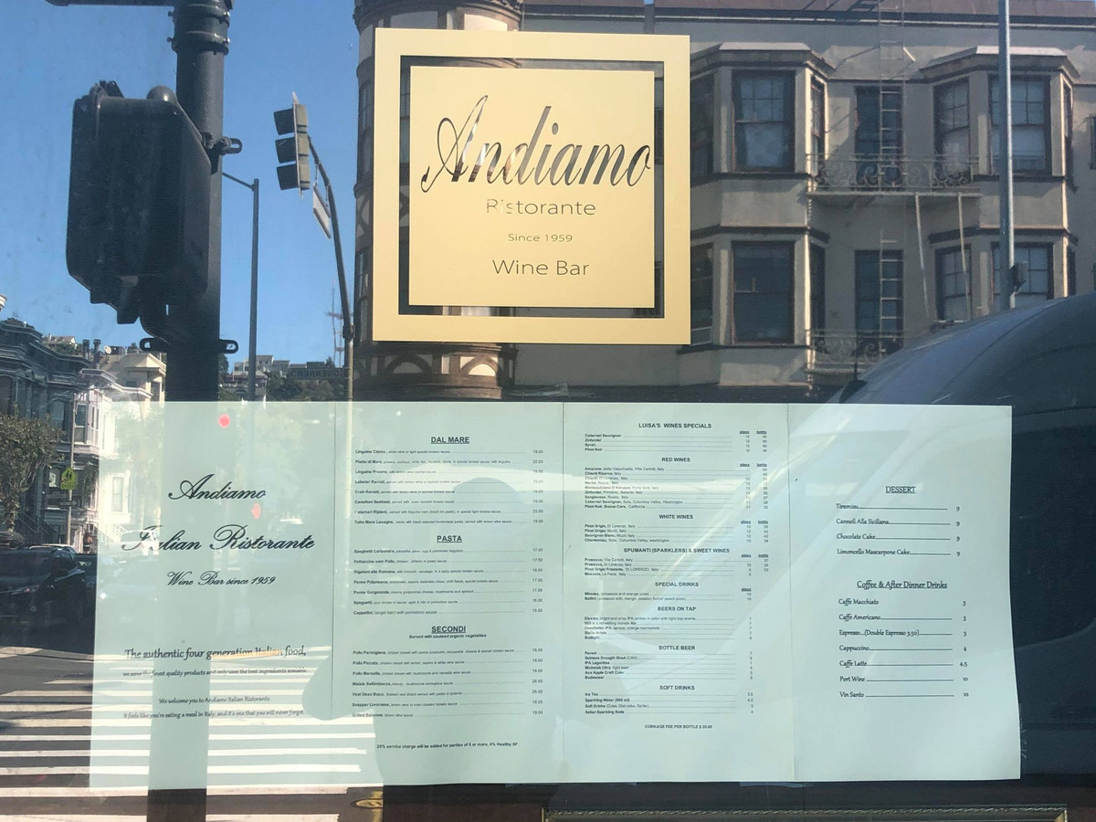 Andiamo window and menus