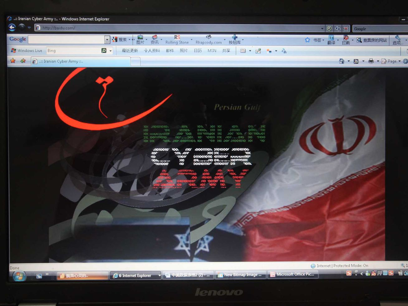 Iran, along with Russia, China, and North Korea, also know how to hack countries.
