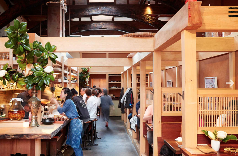 Dining room at Rintaro