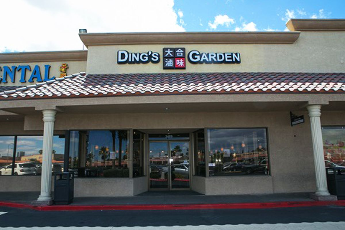 Ding's Garden