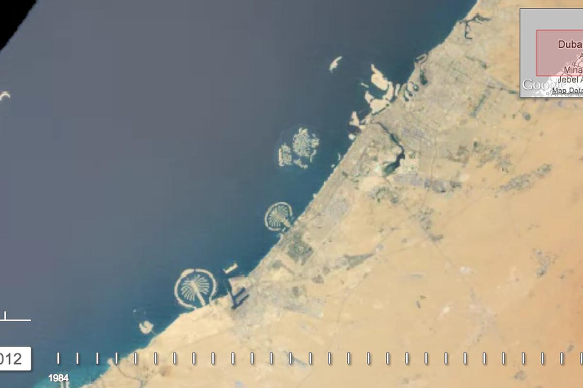 Google Earth Engine