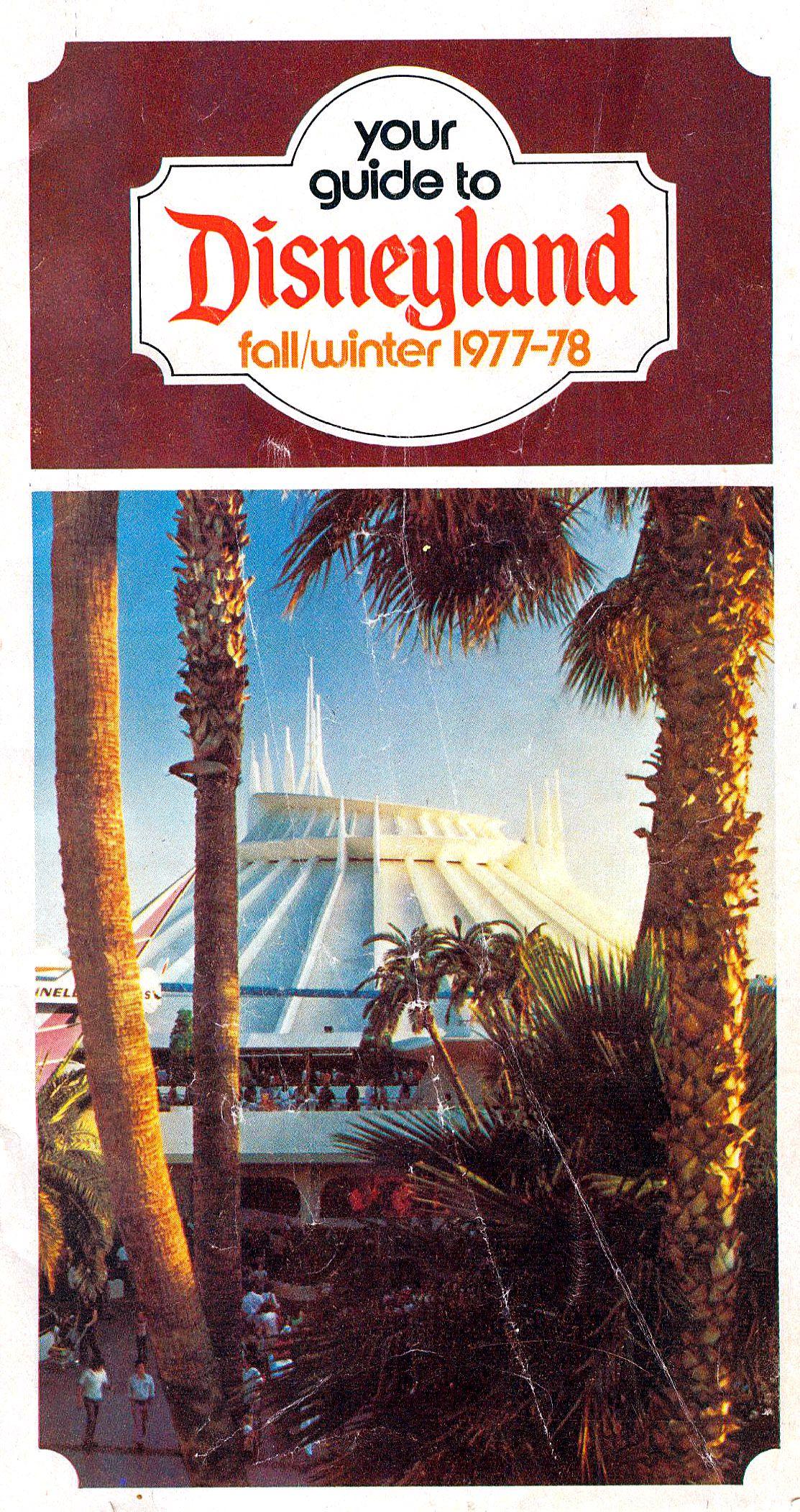 Old Disneyland brochure
