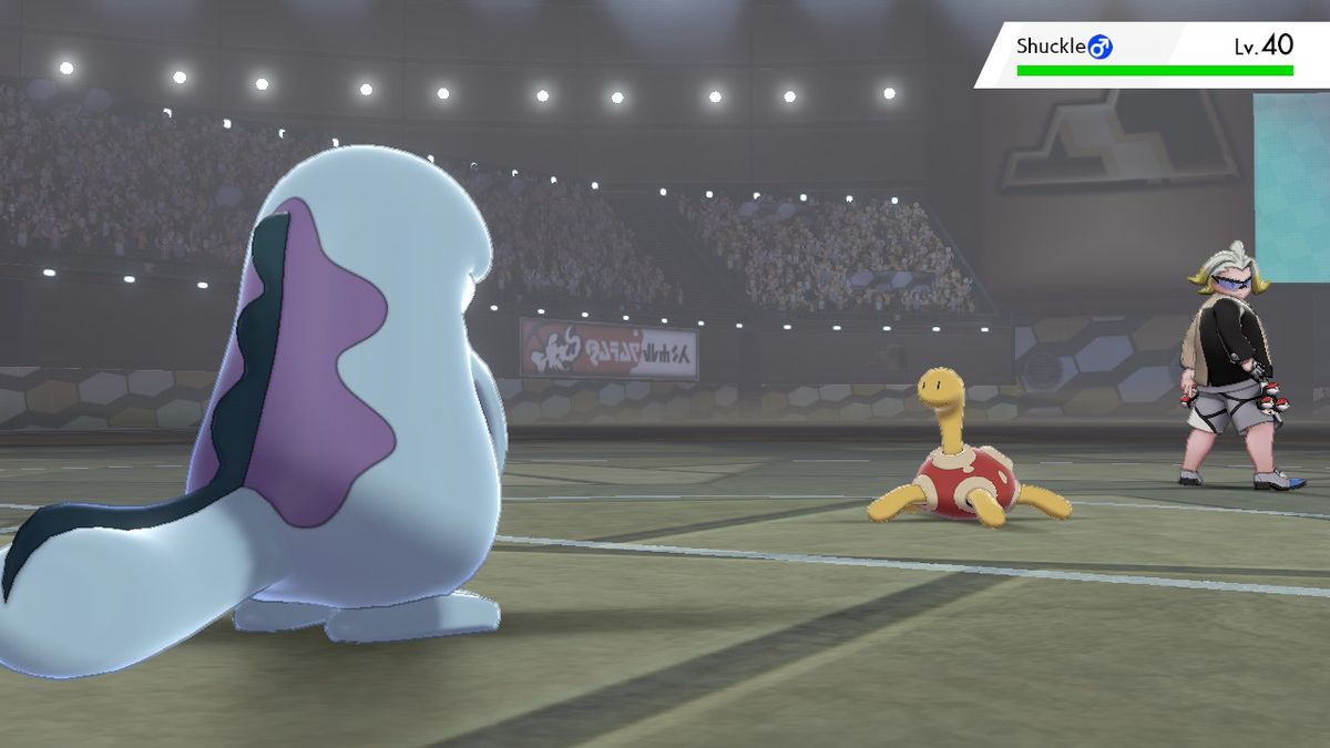 A Quagsire takes on Gordie's Shuckle