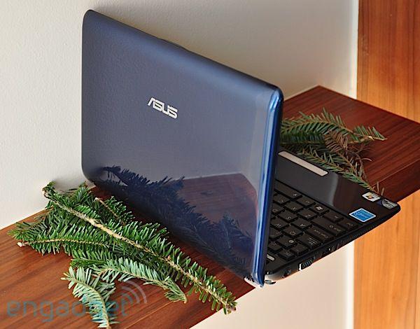 Blue Eee PC