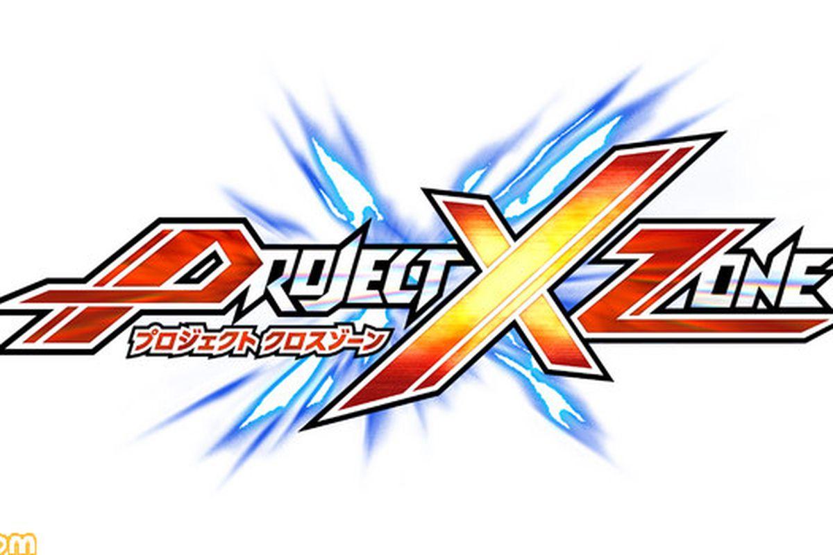 project x zone