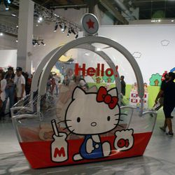 A giant version of the first-ever Hello Kitty product: a vinyl coin purse from 1975.