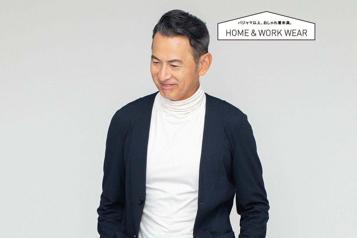 Photo of a man wearing the Aoki pajamas suit